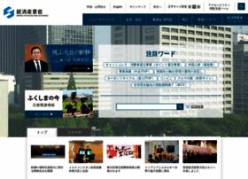 meti.go.jp