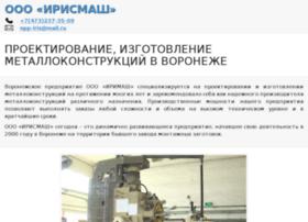 metiris.ru