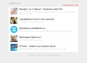 metka.ru