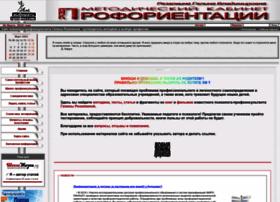 metodkabi.net.ru