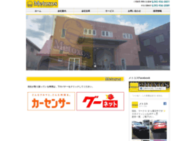 metoxos.co.jp