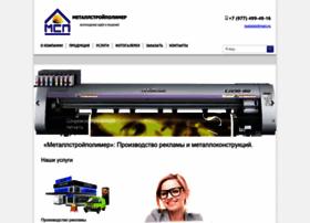 metplaz.ru