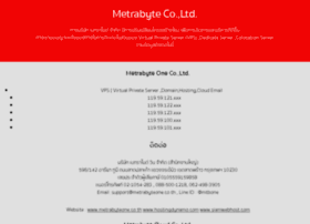 metrabyte.co.th