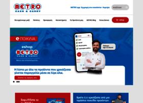metrocashandcarry.gr