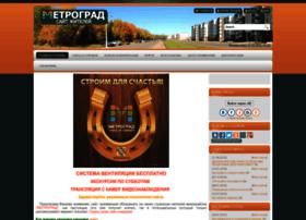 metrograd.ucoz.ru
