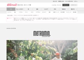 metromin.net