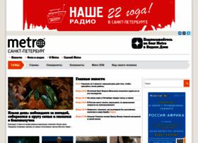 metronews.ru