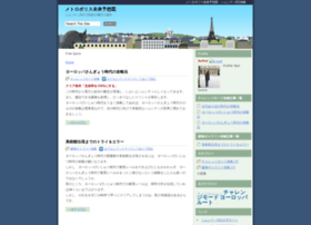 metropolis.searchlight-jp.com