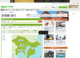 metropolitan-area.travel.rakuten.co.jp