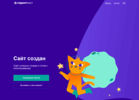 metrosv.ru