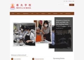 mettaschool.edu.sg