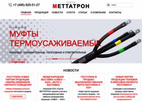 mettatron.ru