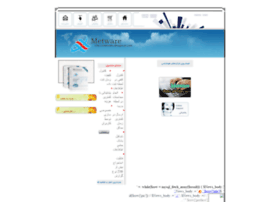 metware.dibagroup.com