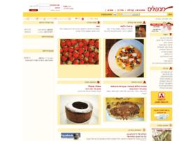 mevashlim.com