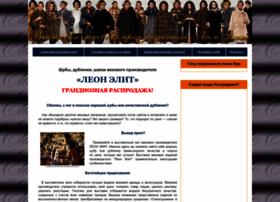 mexa-arbat.ru