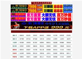 mexfestnyc.com
