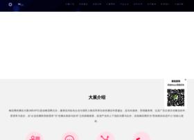 mexpo.meihua.info