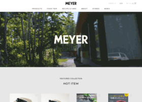 meyer.co.jp