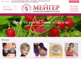 meyger.ru