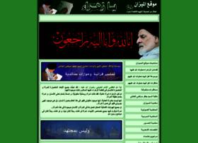 mezan.net