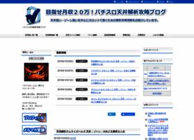 mezase20.com