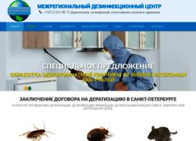 mezhregionaldzcentr.ru