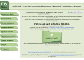 mf-cdn.ru