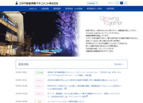 mf-shogyo.co.jp
