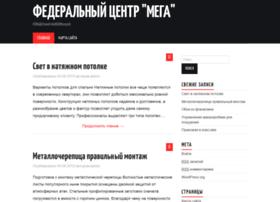 mfc04.ru