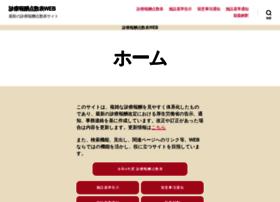 mfeesw.net