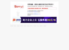 mfg86.com