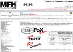 mfh.com.ua