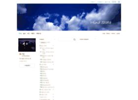 mfloverbal.blog.me