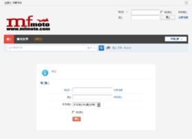 mfmoto.com