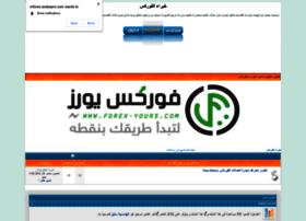 mforex.arabepro.com