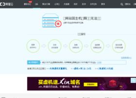 mfqingyan.com