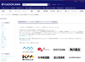 mfsv01.mediafactory.co.jp