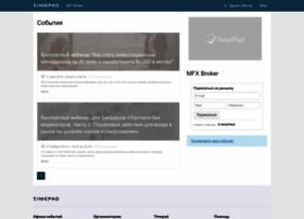 mfx-broker-events.timepad.ru