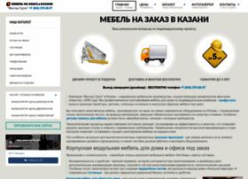 mg-kazan.ru