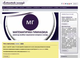 mg.edu.rs