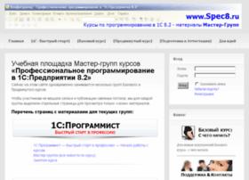 mg.spec8.ru