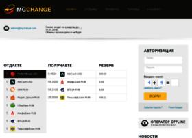 mgchange.com