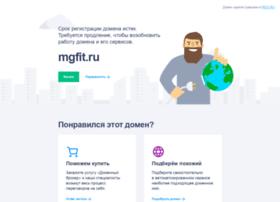 mgfit.ru