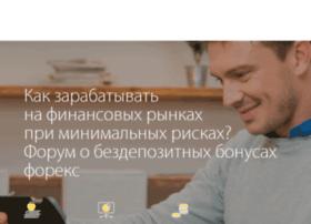 mgforex.ru