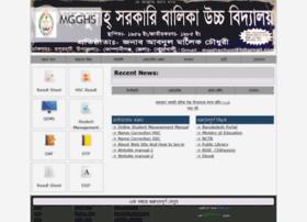 mgghs.comillaboard.gov.bd