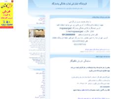 mgharani.blogfa.com