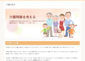 mgolchin.net