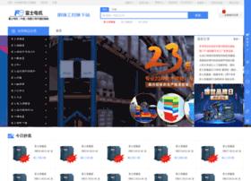 mgongkong.com.cn