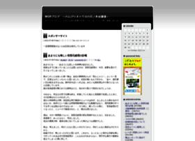 mgr-blog.jugem.jp