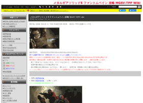 mgstpp.swiki.jp